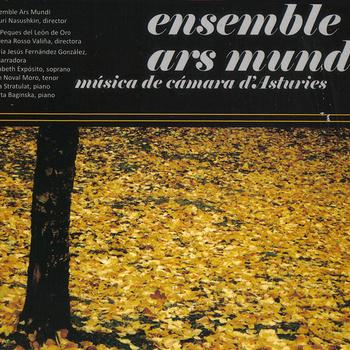 portada disco música de cámara de Asturias